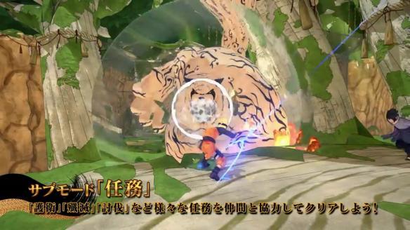 《火影忍者博人传:忍者先锋》游戏截图-2