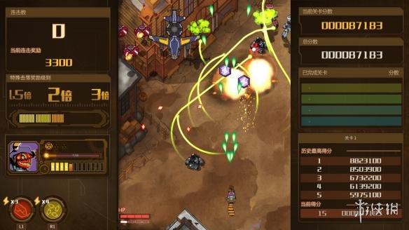 《愤怒军团:重装》游戏截图
