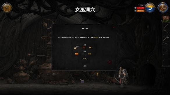 《冰霧之國》中文截圖