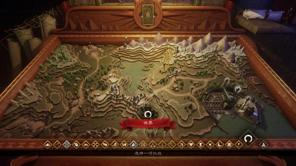 《命运之手2》游戏截图-1
