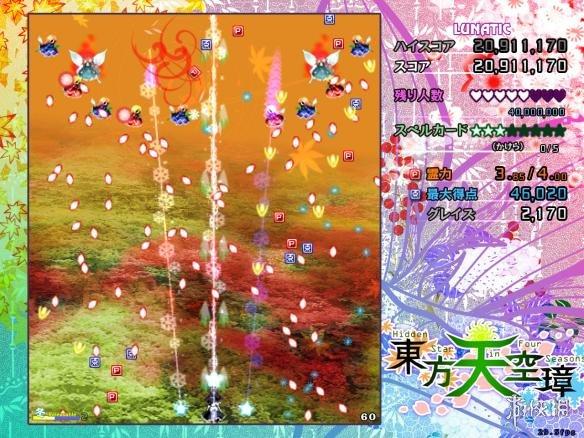 《东方天空璋》游戏截图