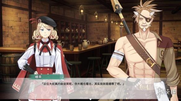 《风之幻想曲》游戏截图