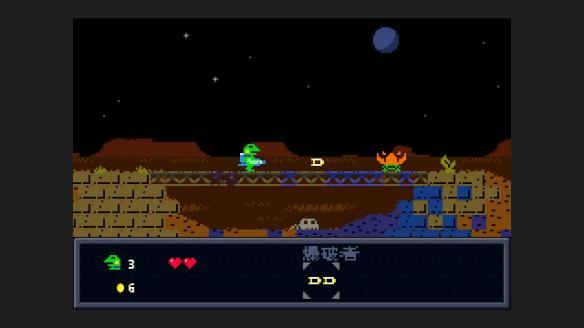 《爆破青蛙军曹》游戏截图
