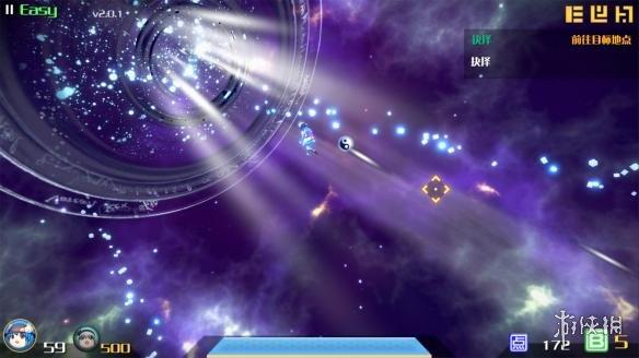 《永远消失的幻想乡》游戏截图