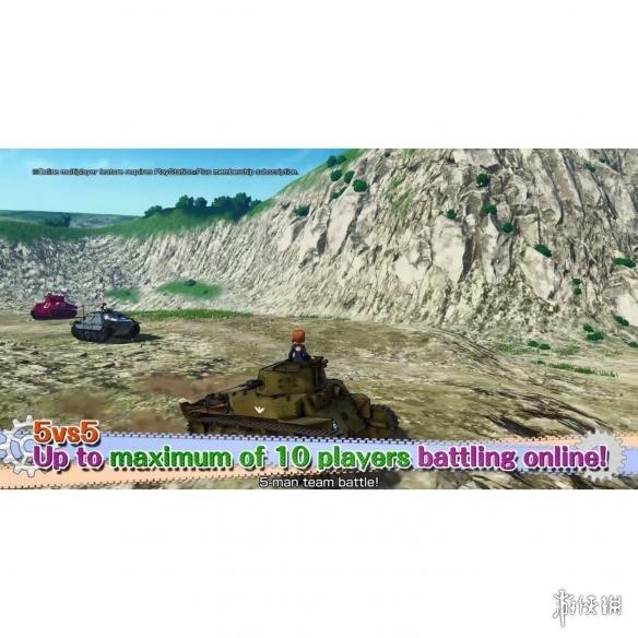 《少女与战车:梦幻坦克大会战》游戏截图