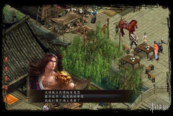 《金庸群侠传5》游戏截图