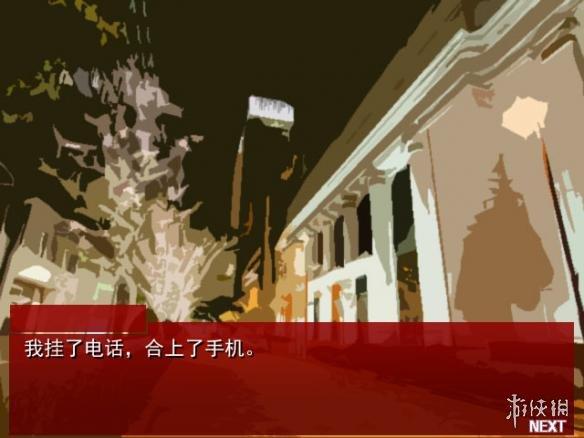 《扩散希望》游戏截图
