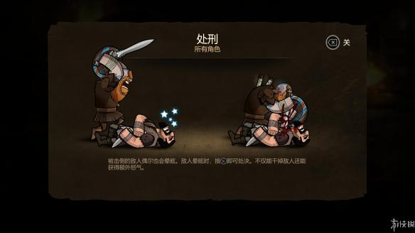《狼刃》中文截图