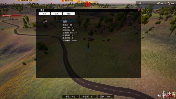 《自由人:游击战争》中文截图