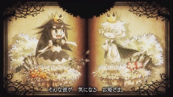 《说谎公主与盲目王子》游戏截图