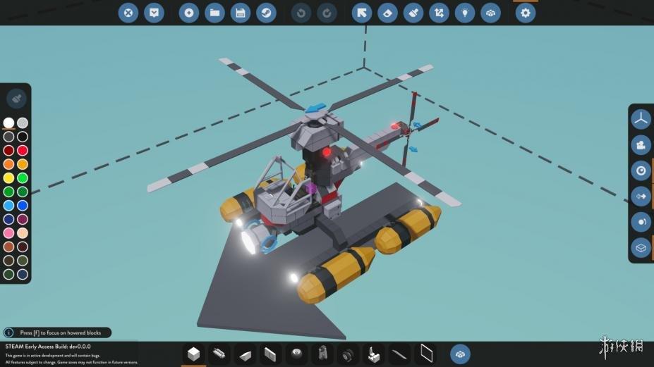 《风暴工程:建筑与救援》游戏截图
