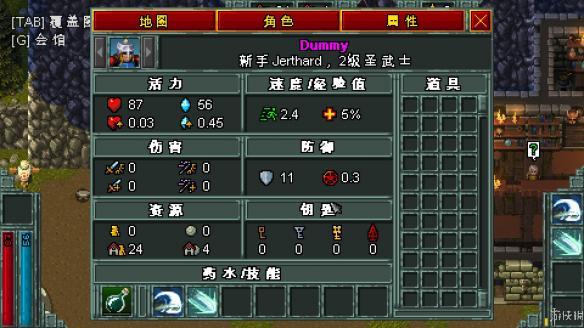 《铁锤守卫英雄》中文截图