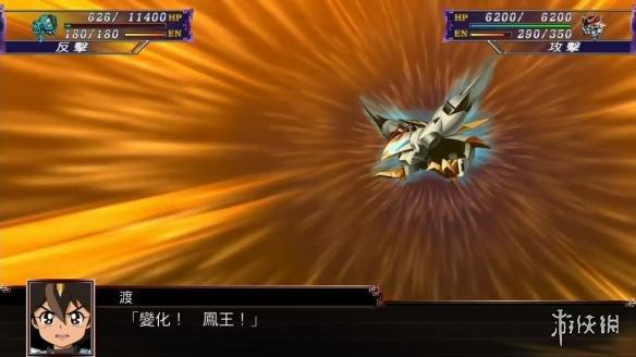 《機戰x》神龍斗士龍王丸全戰斗演示截圖