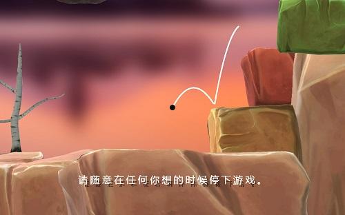 《掘地球升》中文截图