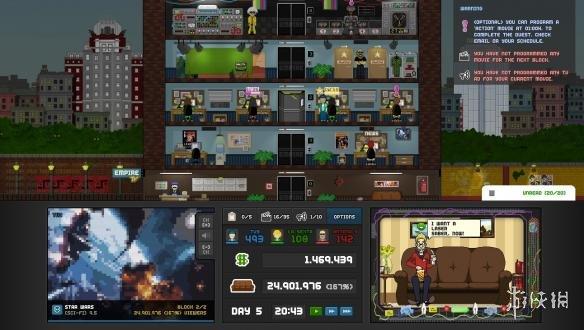 《帝国电视大亨》游戏截图