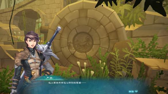 《幻想三国志5》游戏截图-3
