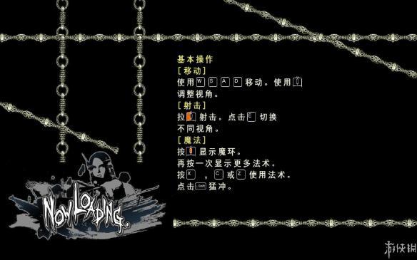 《灵弹魔女》中文截图