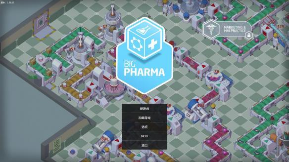 《大制药厂》官方中文游戏截图