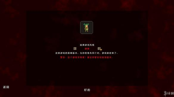 《潛伏地下》漢化游戲截圖