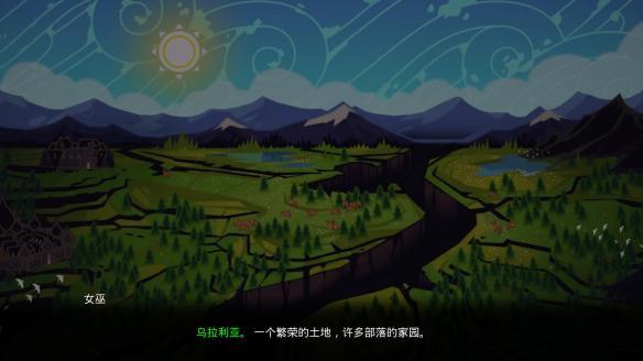 《预兆景象》中文截图