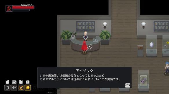 《传说法师》游戏截图-2