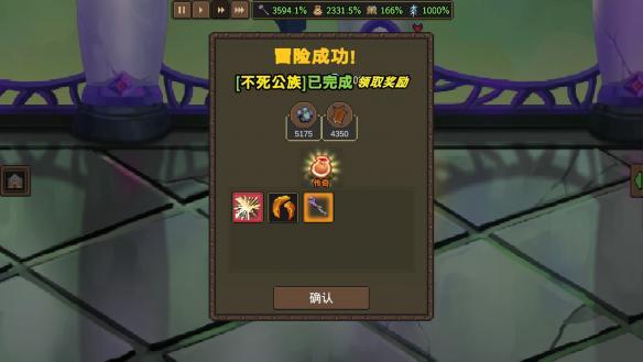 《龙崖》游戏截图-2