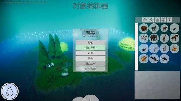 《上帝》中文游戏截图