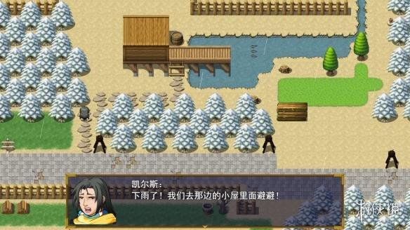 《逆袭幻想传》游戏截图