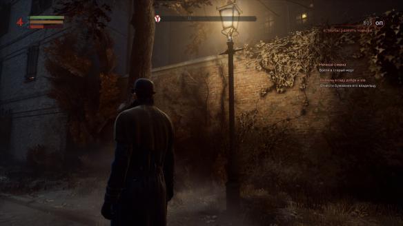 《吸血鬼》Vampyr游戏截图-2