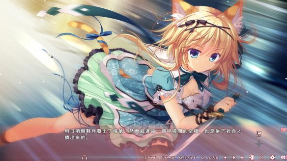 《貓忍之心2》中文截圖