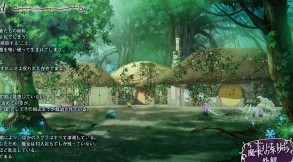 《龙星的瓦尔尼尔》游戏截图
