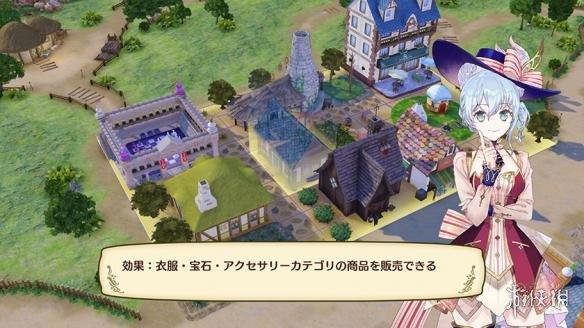 《奈爾克與傳說之煉金術士們 新大地之煉金工房》游戲截圖