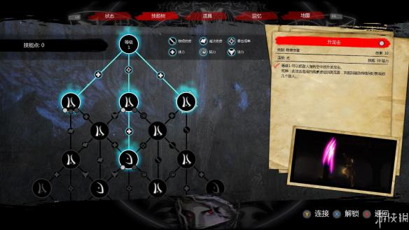 《阿尼瑪:回憶之門-無名之史》漢化游戲截圖