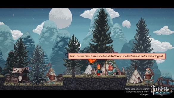 《术士2:噬神者》游戏截图
