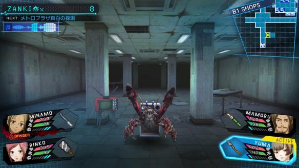 《殘機0:最后的開始》游戲截圖-2