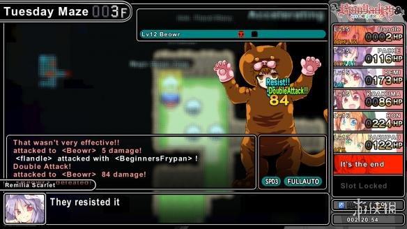 《七曜迷宫》游戏截图