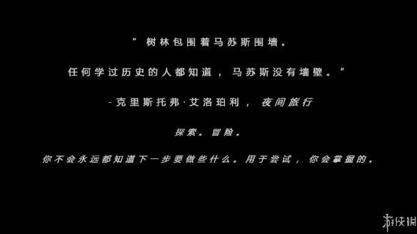 《異教徒模擬器》中文截圖