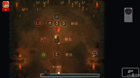 《下地狱去吧!》汉化游戏截图