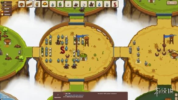 《环形帝国》游戏截图