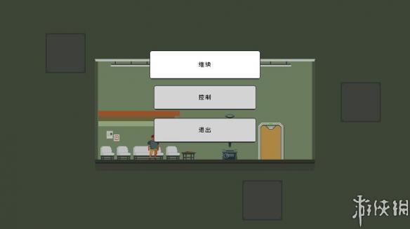 《親爹大冒險》漢化游戲截圖