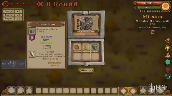 《無盡之路》游戲截圖