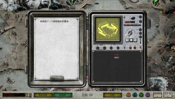 《廢土世界》游戲中文截圖
