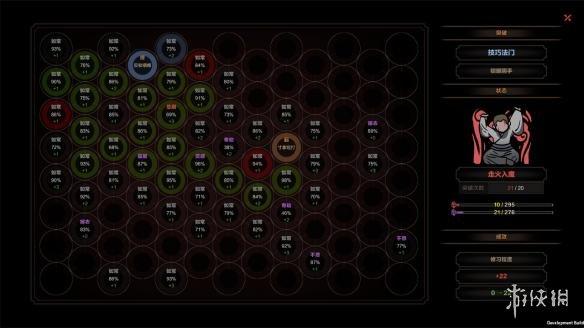 《太吾绘卷》游戏截图-2