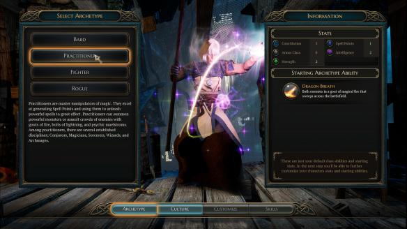 《新冰城傳奇4》游戲截圖