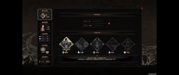 《太吾绘卷》游戏截图-2-3