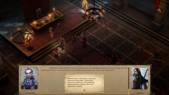 《開拓者:擁王者》游戲截圖-2
