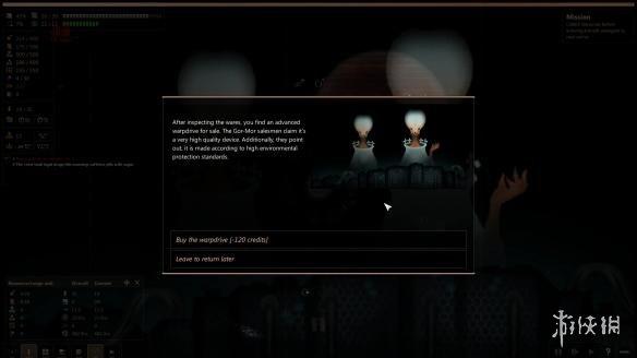 《最短地球之旅》游戏截图