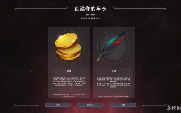 《無光之空》中文截圖