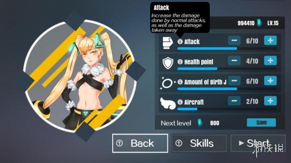 《晶能少女》游戏截图