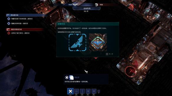 《太空战舰:战术行动》中文截图